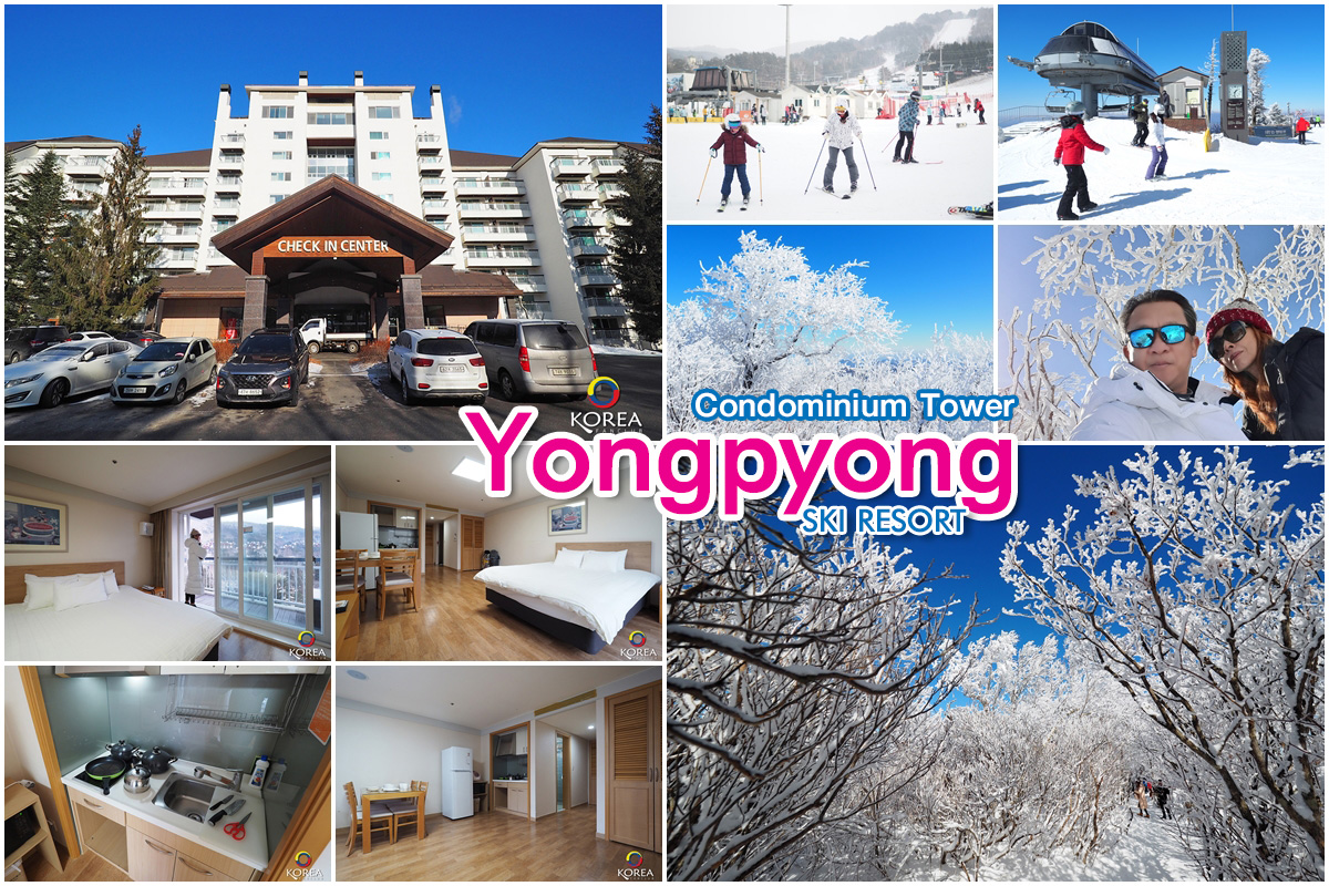 Condominium Tower Yongpyong