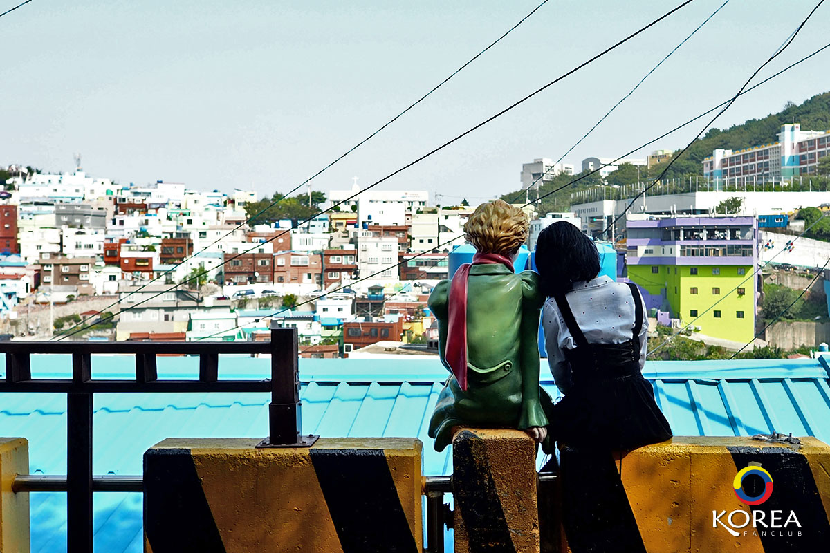 เจ้าชายน้อย หมู่บ้านวัฒนธรรม คัมชอน