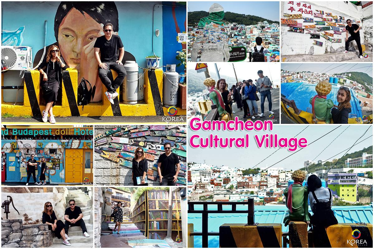 หมู่บ้านวัฒนธรรม คัมชอน
