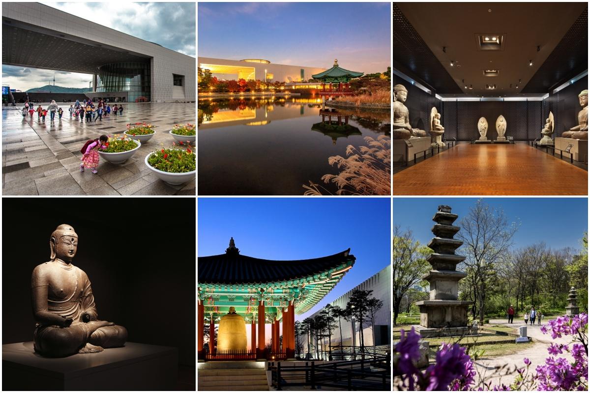 พิพิธภัณฑ์แห่งชาติเกาหลี National Museum of Korea