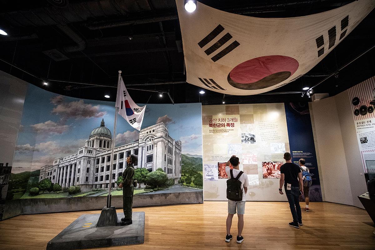 อนุสรณ์สถานสงคราม เกาหลี : War Memorial of Korea
