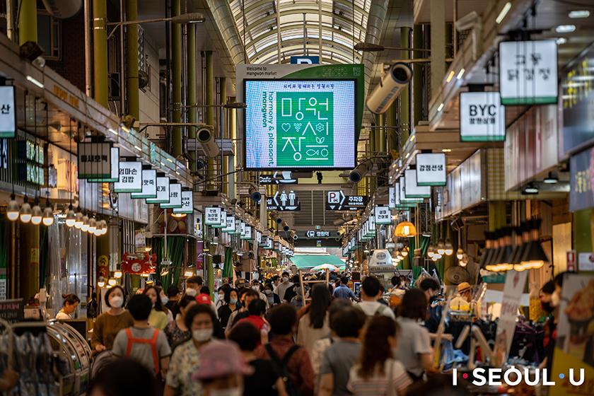 ตลาดมังวอน : Mangwon Market
