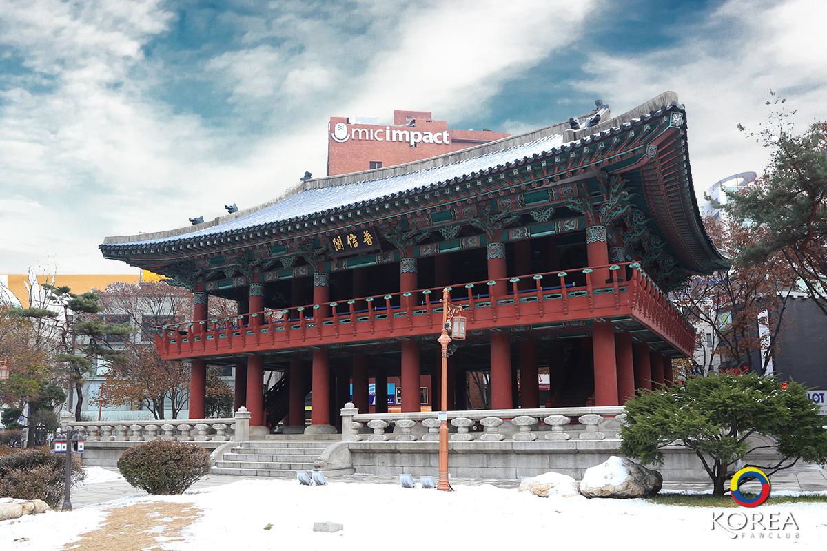 ศาลาโพซินกัก : Bosingak Pavilion