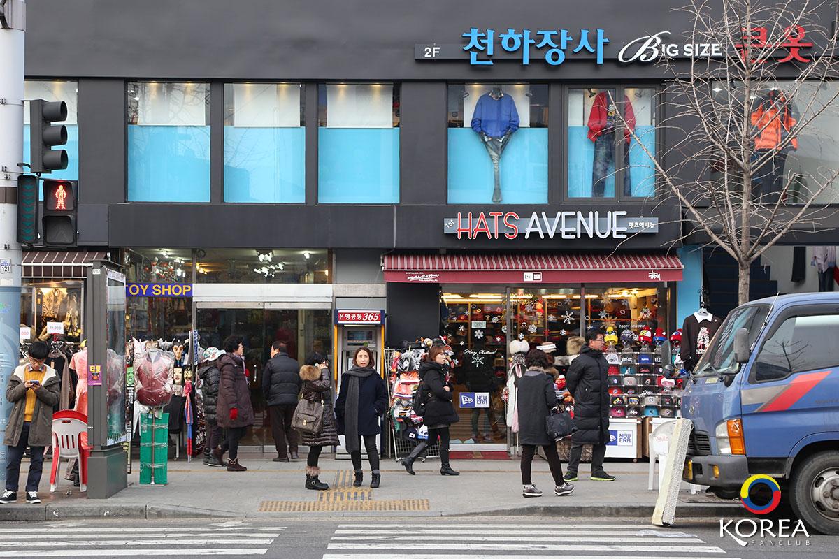 อีแทวอน : Itaewon
