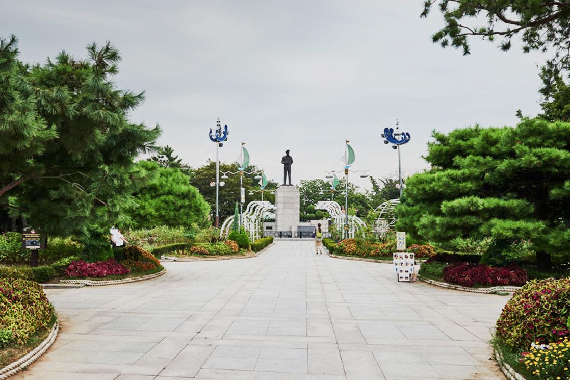สวนจายู  : Jayu Park