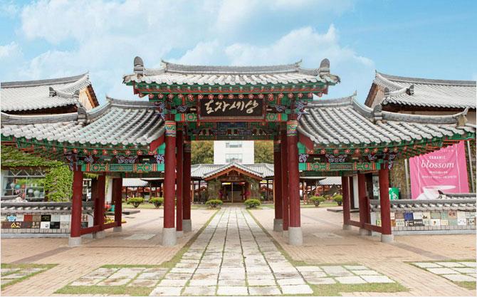 ยอจู โกจาแซซัง : Yeoju Dojasesang