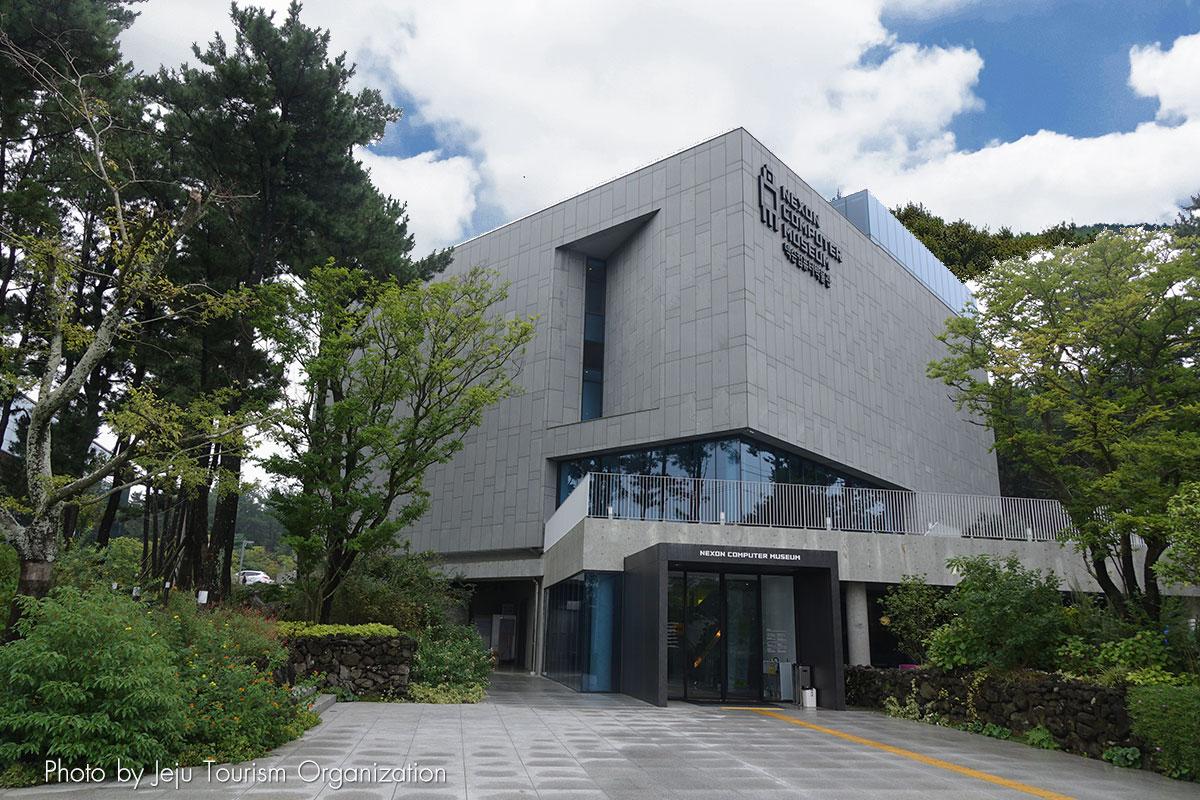 พิพิธภัณฑ์คอมพิวเตอร์เน็กซอน (Nexon Computer Museum)
