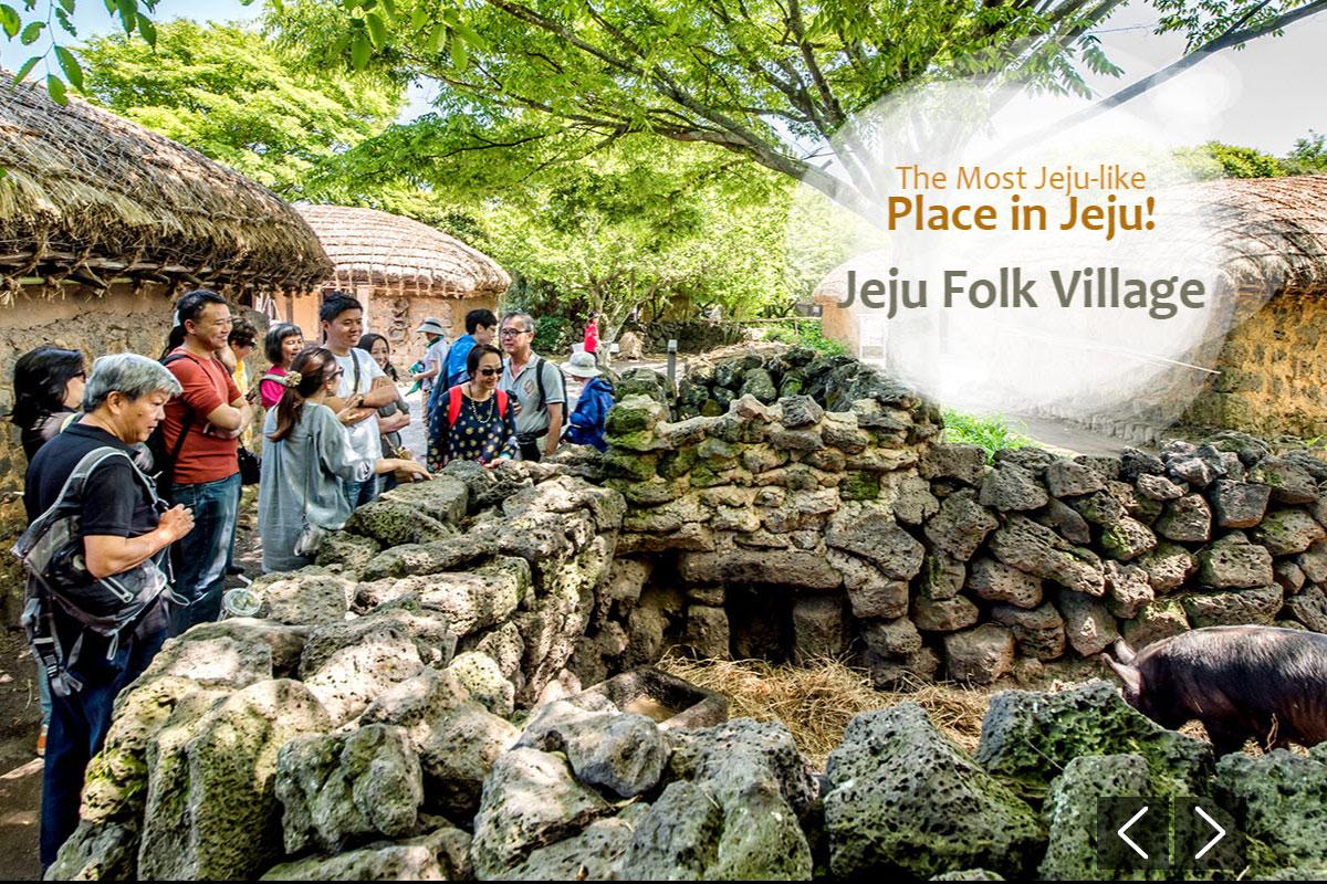 หมู่บ้านพื้นเมืองเชจู : Jeju Folk Village