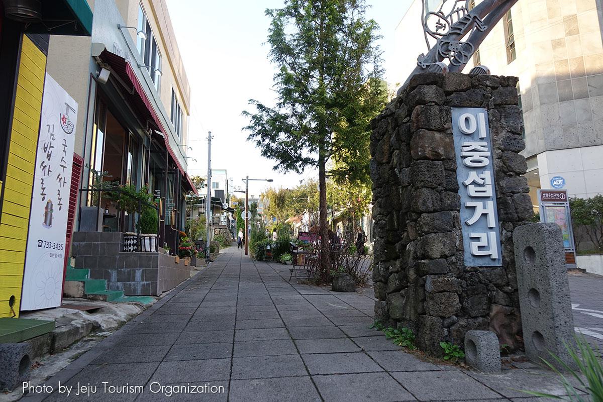 ถนนอีจุงซอพ : Lee Jung Seop Street