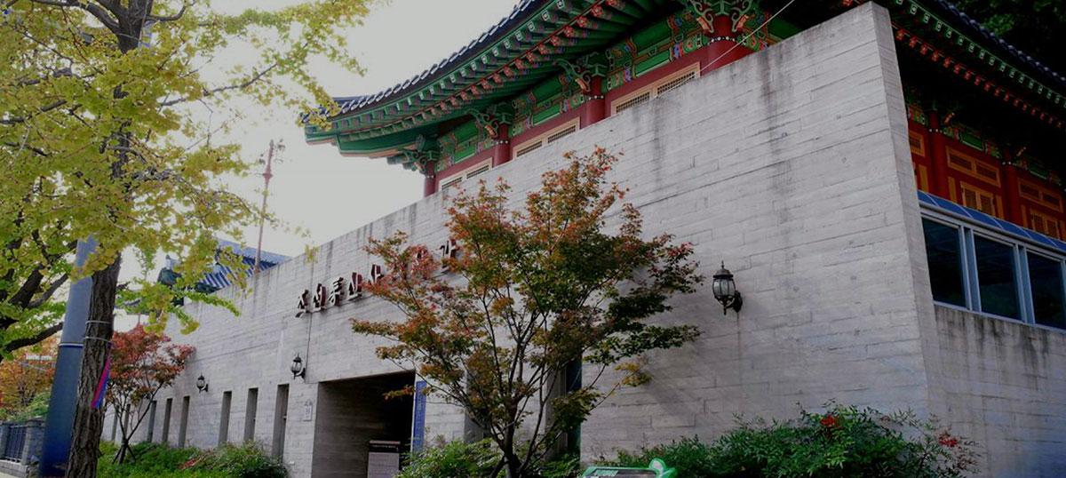 พิพิธภัณฑ์ประวัติศาสตร์ โชซอน ทงซินซา