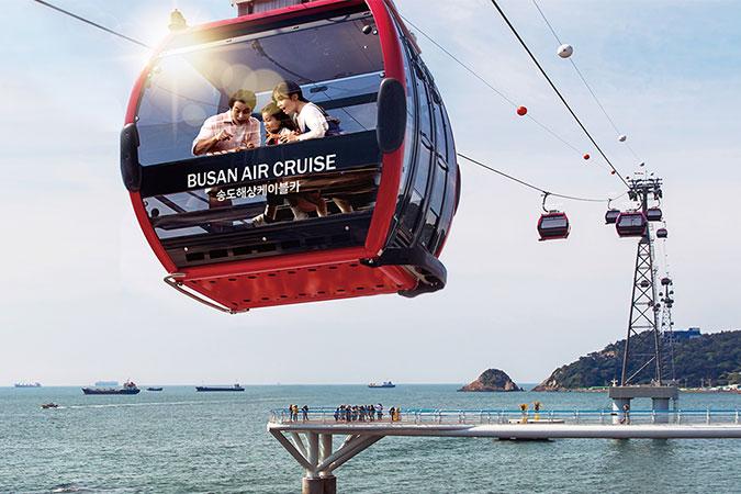 ปูซานแอร์ครูซ : Busan Air Cruise