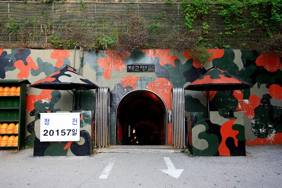 อุโมงค์ที่2 : The 2nd Tunnel