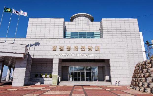 หอสังเกตการณ์ สันติภาพ ชอรวอน : Cheorwon Peace Observatory