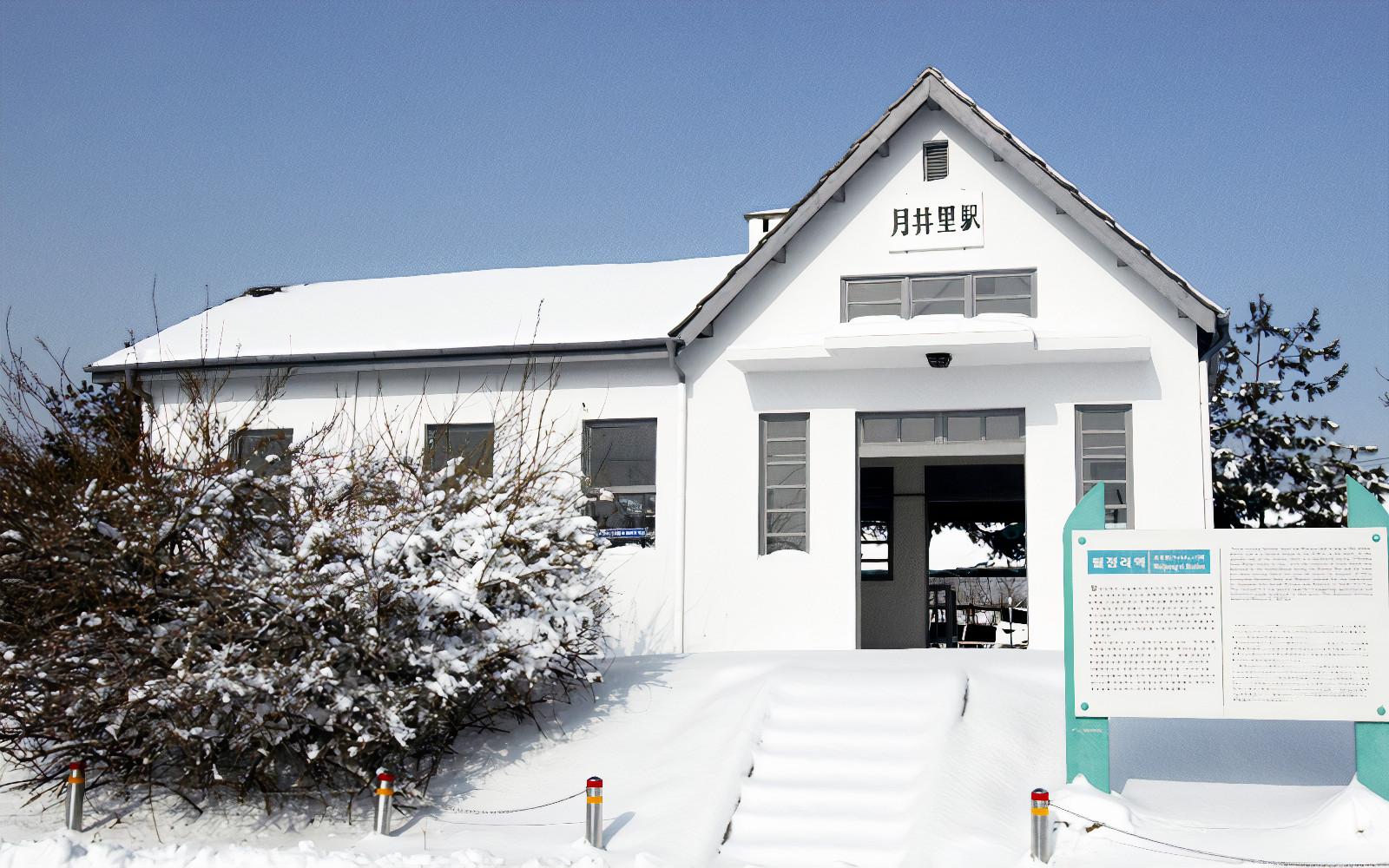 สถานี วอลจองรี : Woljeong-ri Station