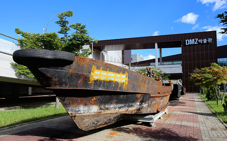 DMZ Museum : พิพิธภัณฑ์เขตปลอดทหาร