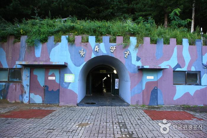 อุโมงค์ที่ 4 : The 4nd Tunnel