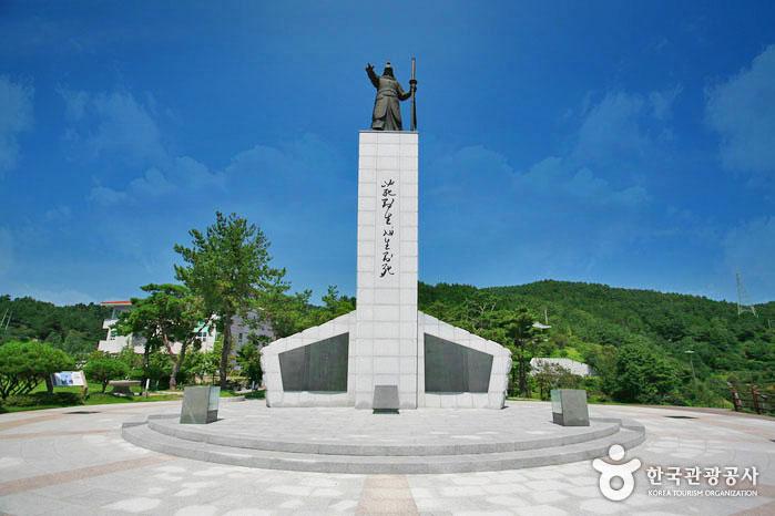 อุทยาน อีซุนชิน : Yi Sun-sin Park